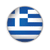 Currently Ελληνικά